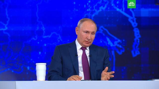 Путин: я не поддерживаю обязательную вакцинацию.Путин, вакцинация, коронавирус, прививки.НТВ.Ru: новости, видео, программы телеканала НТВ