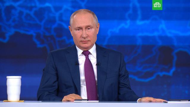 Путин рассказал, что привился «СпутникомV».НТВ.Ru: новости, видео, программы телеканала НТВ