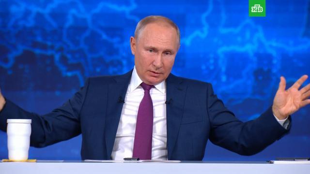 Путин объяснил, почему поддерживает «Единую Россию».Единая Россия, Путин, выборы.НТВ.Ru: новости, видео, программы телеканала НТВ
