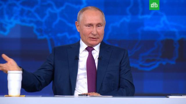 Путин ответил на вопрос опозорном выступлении сборной России на Евро.Путин, спорт, футбол.НТВ.Ru: новости, видео, программы телеканала НТВ