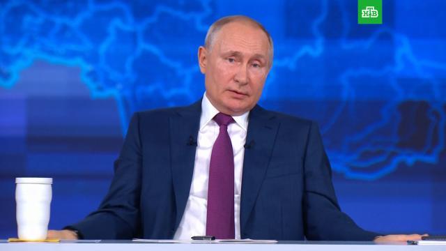 Путин: никто не заинтересован вразвитии кризиса вКарабахе.Азербайджан, Армения, Нагорный Карабах, Путин, войны и вооруженные конфликты.НТВ.Ru: новости, видео, программы телеканала НТВ