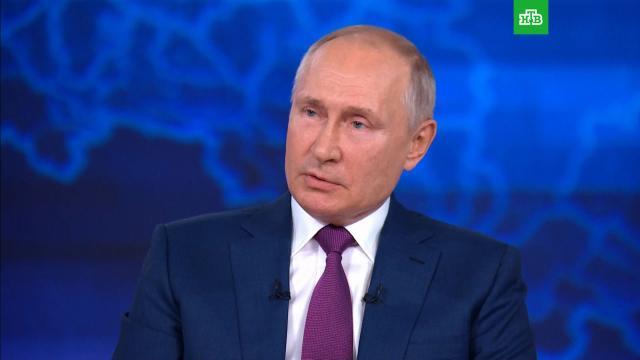 Путин пообещал обеспечить бесплатную газификацию до домовладений.Путин, газ, прямая линия.НТВ.Ru: новости, видео, программы телеканала НТВ