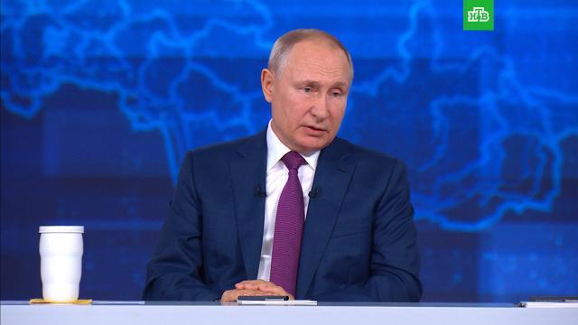 «Сделали и до свидания»: Путин вспомнил о вакцинации в СССР.НТВ.Ru: новости, видео, программы телеканала НТВ