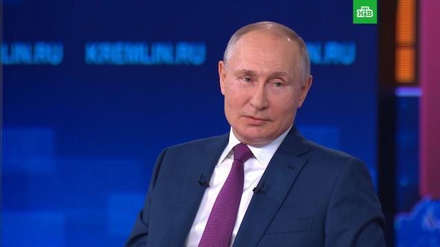 Путин: учебный год для младших школьников может начаться очно.дети и подростки, коронавирус, школы, эпидемия.НТВ.Ru: новости, видео, программы телеканала НТВ