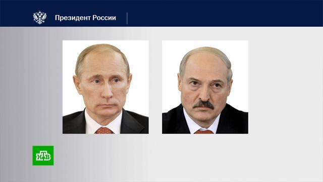 Путин и Лукашенко обсудили санкции Запада против Белоруссии.Белоруссия, Лукашенко, Путин, санкции.НТВ.Ru: новости, видео, программы телеканала НТВ