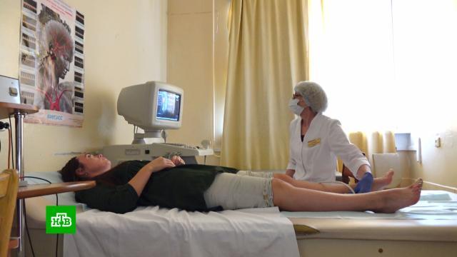 ВРоссии началась углубленная диспансеризация для переболевших COVID-19.больницы, здоровье, коронавирус, медицина.НТВ.Ru: новости, видео, программы телеканала НТВ