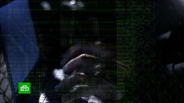 Посольство РФ ответило на доклад западных спецслужб о причастности России к кибератакам.Великобритания, США, дипломатия, кибератаки, хакеры.НТВ.Ru: новости, видео, программы телеканала НТВ