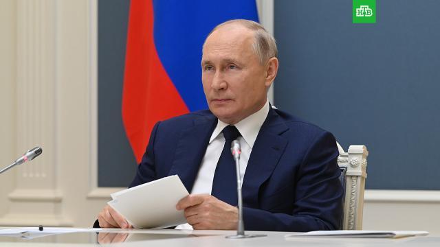 Путин подписал указ оединовременной выплате семьям сдетьми.Путин, дети и подростки, законодательство, социальное обеспечение.НТВ.Ru: новости, видео, программы телеканала НТВ