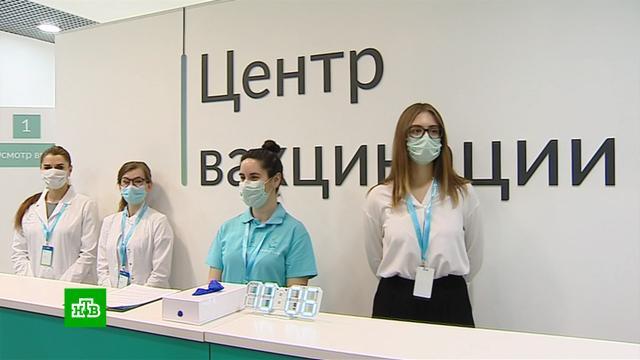 В Петербурге ревакцинация от коронавируса стартует 5 июля.Санкт-Петербург, здравоохранение, коронавирус, медицина, прививки, эпидемия.НТВ.Ru: новости, видео, программы телеканала НТВ