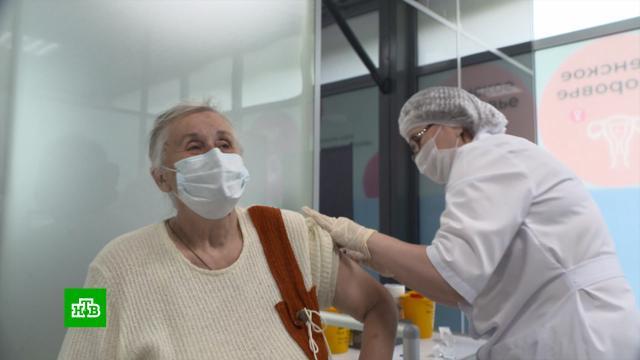Вакцинация от COVID-19: ответы на самые частые вопросы опрививках.вакцинация, здоровье, коронавирус, медицина, прививки.НТВ.Ru: новости, видео, программы телеканала НТВ