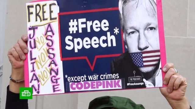 Сторонники Ассанжа отпраздновали его 50-летие протестами в Лондоне.WikiLeaks, Ассанж, Великобритания, Лондон, митинги и протесты.НТВ.Ru: новости, видео, программы телеканала НТВ