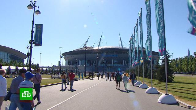 Санкт-Петербург попрощался с Евро-2020
