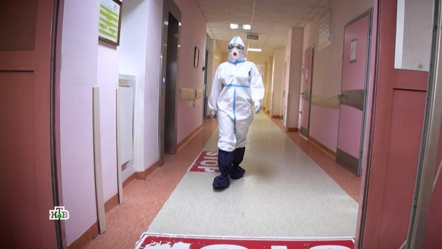 Ковидные антирекорды: стоитли ждать нового локдауна.коронавирус, эпидемия.НТВ.Ru: новости, видео, программы телеканала НТВ