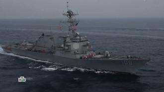 Учения Sea Breeze: нужныли они иУкраина НАТО.НТВ.Ru: новости, видео, программы телеканала НТВ