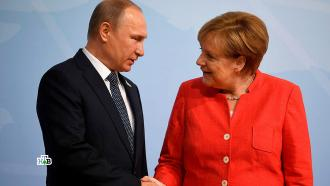 Кто мешает Меркель и Макрону провести саммит Россия — ЕС.НТВ.Ru: новости, видео, программы телеканала НТВ