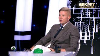 47-летний Митя Фомин ищет женщину для рождения общего ребенка.НТВ.Ru: новости, видео, программы телеканала НТВ
