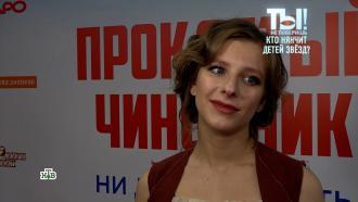 Беременная Арзамасова перенесла коронавирус.НТВ.Ru: новости, видео, программы телеканала НТВ
