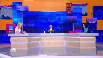 «Расшевелили»: почему проблемами на местах занялись только после прямой линии сПутиным.НТВ.Ru: новости, видео, программы телеканала НТВ