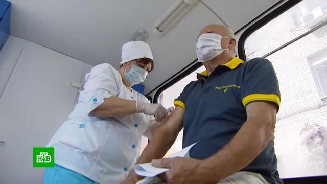 ВМоскве бизнесу вернут НДФЛ за быструю вакцинацию персонала.вакцинация, коронавирус, налоги и пошлины, прививки, экономика и бизнес, эпидемия.НТВ.Ru: новости, видео, программы телеканала НТВ