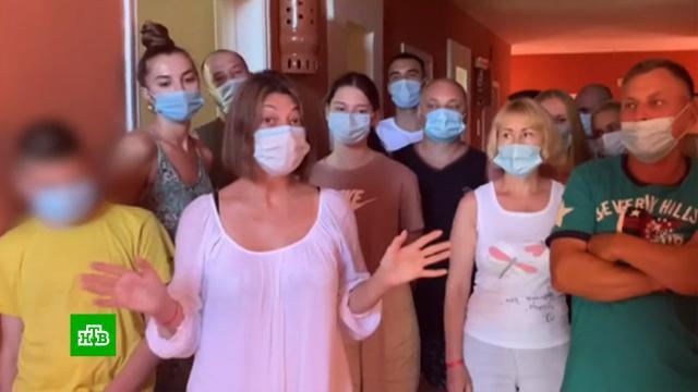 На Кубе из-за положительных ПЦР-тестов изолировали более 150россиян.Куба, болезни, здоровье, коронавирус, туризм и путешествия, эпидемия.НТВ.Ru: новости, видео, программы телеканала НТВ