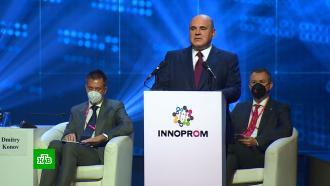 Мишустин: России есть что предложить международным партнерам