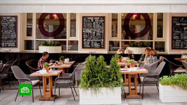 Столичные рестораторы просят сделать пропуск на летние веранды без QR-кода бессрочным.Москва, карантин, коронавирус, рестораны и кафе, экономика и бизнес.НТВ.Ru: новости, видео, программы телеканала НТВ