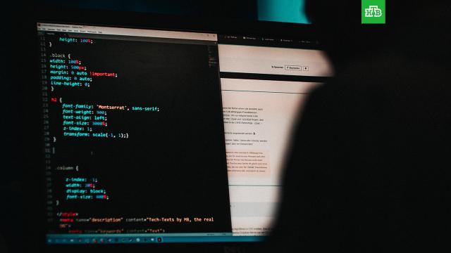 Bloomberg: «русские хакеры» взломали базу Республиканской партии США.СМИ, США, кибератаки, хакеры.НТВ.Ru: новости, видео, программы телеканала НТВ