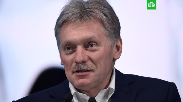 Кремль ответил на угрозы Лондона продолжать провокации вЧёрном море.Великобритания, Песков, Чёрное море, корабли и суда.НТВ.Ru: новости, видео, программы телеканала НТВ