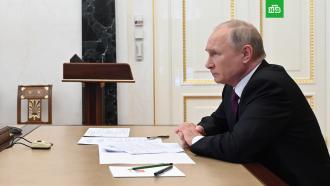 Путин призвал «притапливать любовь кденьгам» при строительстве транспортных объектов