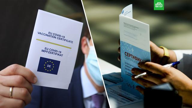 ВКремле прокомментировали возможность взаимного признания COVID-сертификатов сЕС.Европейский союз, Песков, коронавирус.НТВ.Ru: новости, видео, программы телеканала НТВ