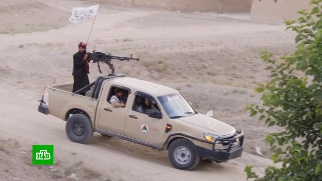 Талибы штурмуют Кандагар: Афганистан превращается вновую горячую точку