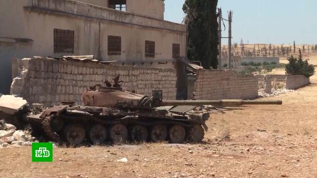 Всирийской провинции Алеппо стартовала масштабная утилизация боеприпасов.Сирия, войны и вооруженные конфликты.НТВ.Ru: новости, видео, программы телеканала НТВ