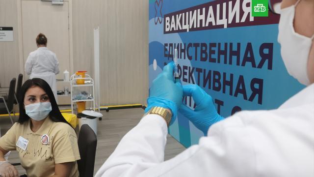 Песков назвал нереалистичной вакцинацию всех россиян.Песков, коронавирус, прививки.НТВ.Ru: новости, видео, программы телеканала НТВ