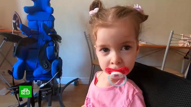 Двухлетней Нике нужны деньги на спасительное лекарство от смертельной болезни.SOS, благотворительность, болезни, дети и подростки, здоровье.НТВ.Ru: новости, видео, программы телеканала НТВ