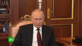 Путин и Титов оценили эффект от моратория на проверки малого и среднего бизнеса