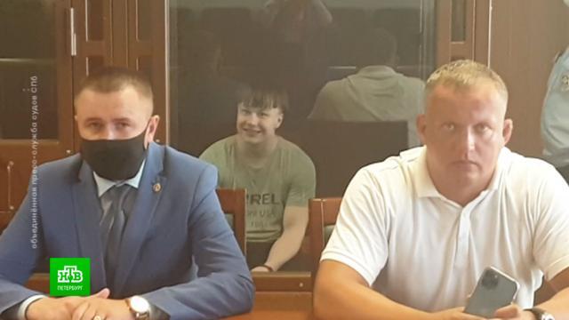 Петербургский суд отправил в тюрьму убийцу из парка Александрино.Санкт-Петербург, приговоры, суды, убийства и покушения.НТВ.Ru: новости, видео, программы телеканала НТВ