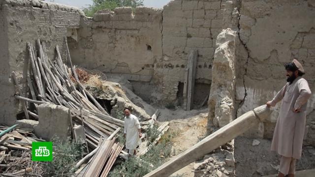 Жители Афганистана требуют компенсации от США за свои разрушенные дома.Австралия, Афганистан, Талибан, армии мира, войны и вооруженные конфликты.НТВ.Ru: новости, видео, программы телеканала НТВ