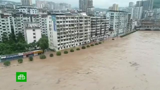 От наводнения вКитае пострадали 120тысяч человек.Китай, наводнения, стихийные бедствия.НТВ.Ru: новости, видео, программы телеканала НТВ