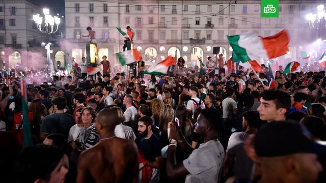 Италия празднует победу вфинале Евро-2020.Великобритания, Италия, Лондон, принц Уильям, футбол.НТВ.Ru: новости, видео, программы телеканала НТВ