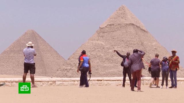 Российские эксперты оценят ситуацию скоронавирусом вЕгипте.Египет, коронавирус, туризм и путешествия.НТВ.Ru: новости, видео, программы телеканала НТВ