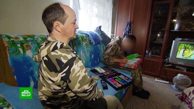 Жителю Новосибирской области отказывают в усыновлении из-за инвалидности.Новосибирская область, инвалиды, интернаты, семья, сироты, чиновники.НТВ.Ru: новости, видео, программы телеканала НТВ
