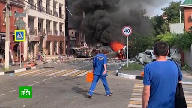 «Люди в крови»: очевидцы рассказали о последствиях взрыва в Геленджике.Краснодарский край, взрывы газа, отели и гостиницы.НТВ.Ru: новости, видео, программы телеканала НТВ