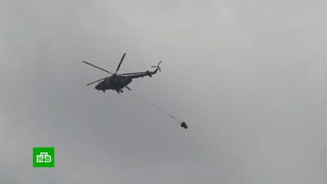 Российские военные помогли спасти от лесного пожара горный поселок вСирии.Сирия, армия и флот РФ, лесные пожары.НТВ.Ru: новости, видео, программы телеканала НТВ
