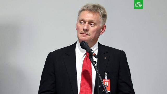 Кремль одобрил методичку для олимпийцев сответами на вопросы оКрыме, BLM идомогательствах.НТВ.Ru: новости, видео, программы телеканала НТВ