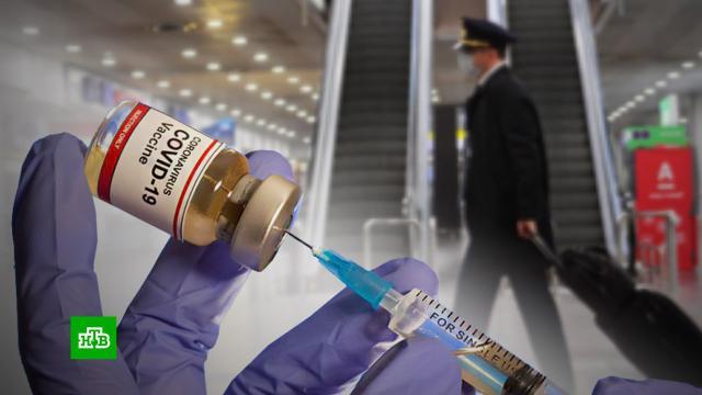 «Своих хватает»: Песков ответил на вопрос одопуске иностранных вакцин вРоссию.Песков, коронавирус, прививки.НТВ.Ru: новости, видео, программы телеканала НТВ