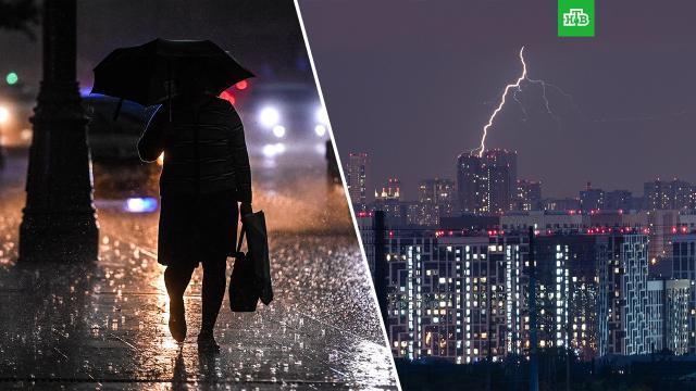 Москвичей предупредили огрозе играде.Москва, град, погода.НТВ.Ru: новости, видео, программы телеканала НТВ
