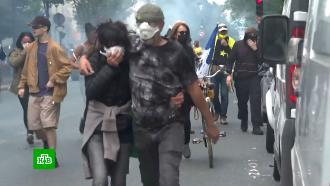 Протесты против санитарных пропусков во Франции обернулись беспорядками