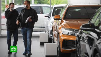 СМИ узнали о решении властей не продлевать льготное автокредитование