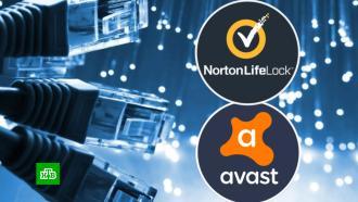 NortonLifeLock хочет купить чешскую компанию Avast