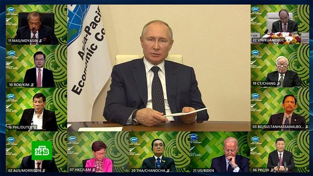 Путин заявил онеобходимости расширить масштабы вакцинации.АТЭС, вакцинация, коронавирус, Путин, эпидемия.НТВ.Ru: новости, видео, программы телеканала НТВ